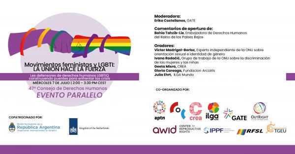 Evento paralelo – Movimientos feministas y LGBTI: La unión hace la fuerza